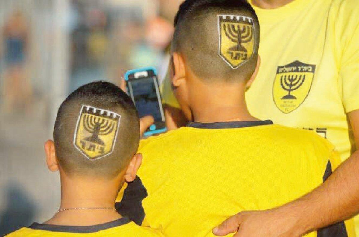 BAE, Hz. Muhammed e hakaret eden İsrail takımına sponsor oldu #2