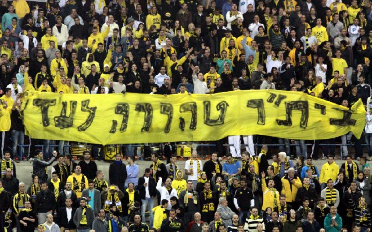 BAE, Hz. Muhammed e hakaret eden İsrail takımına sponsor oldu #1
