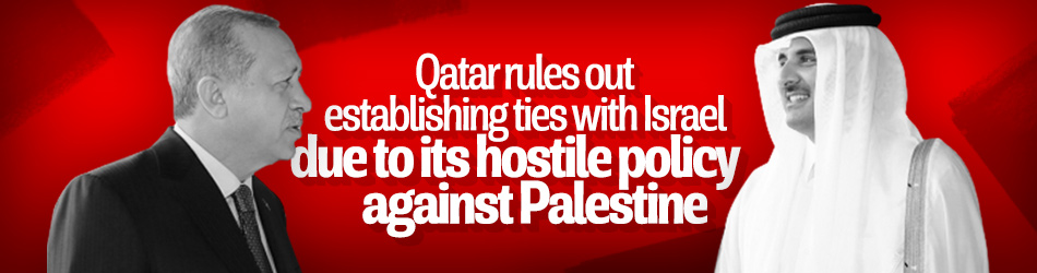 Qatar rejects normalizing ties with Israel
