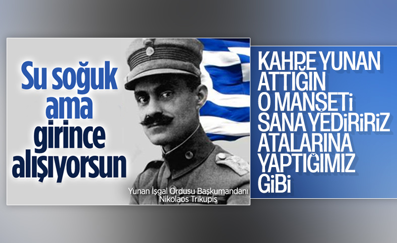 Yunan gazetesi Erdoğan'a hakaret etti