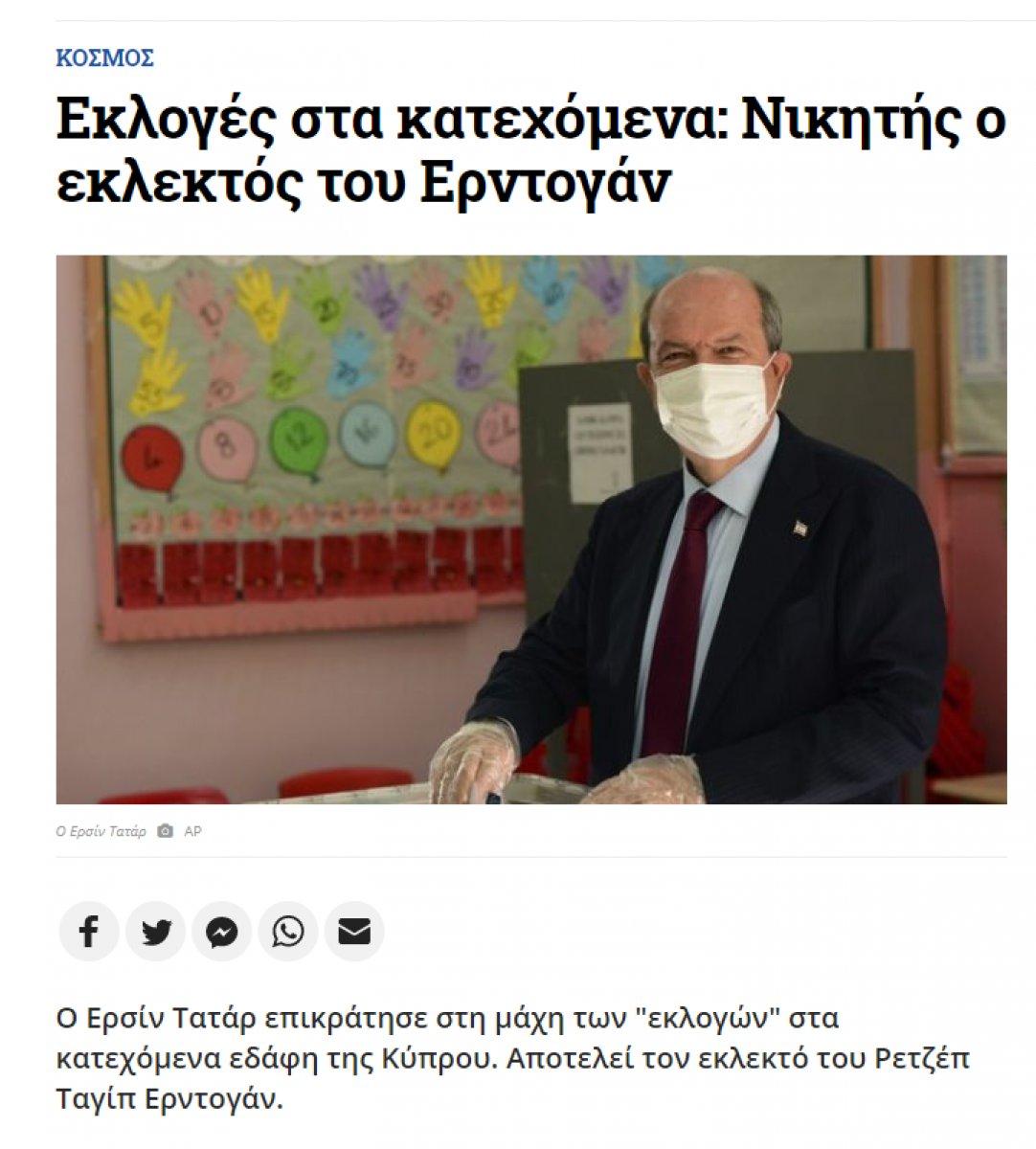 KKTC seçimleri Yunan basınında #1