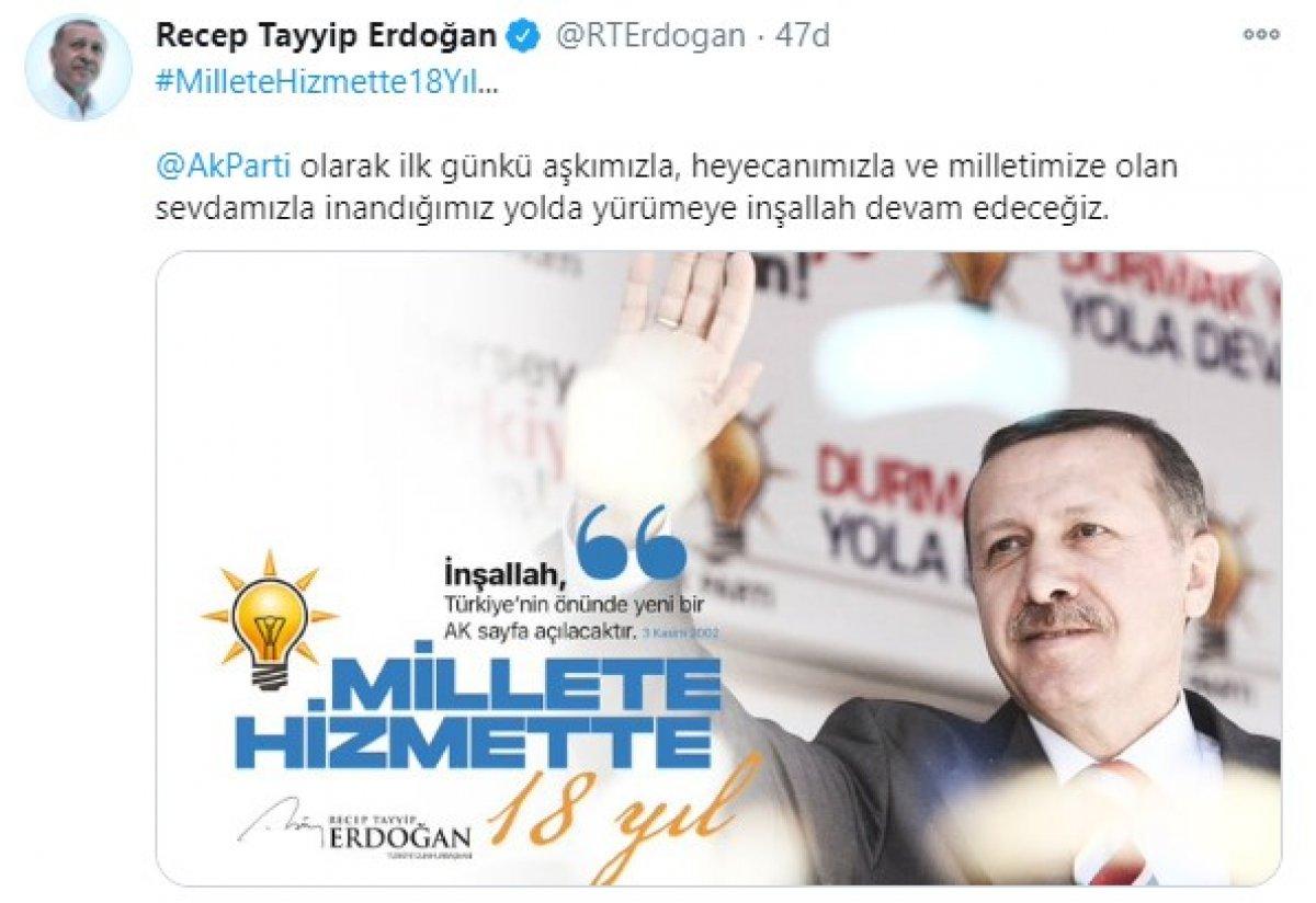 Cumhurbaşkanı Erdoğan dan 18 inci yıl paylaşımı #1