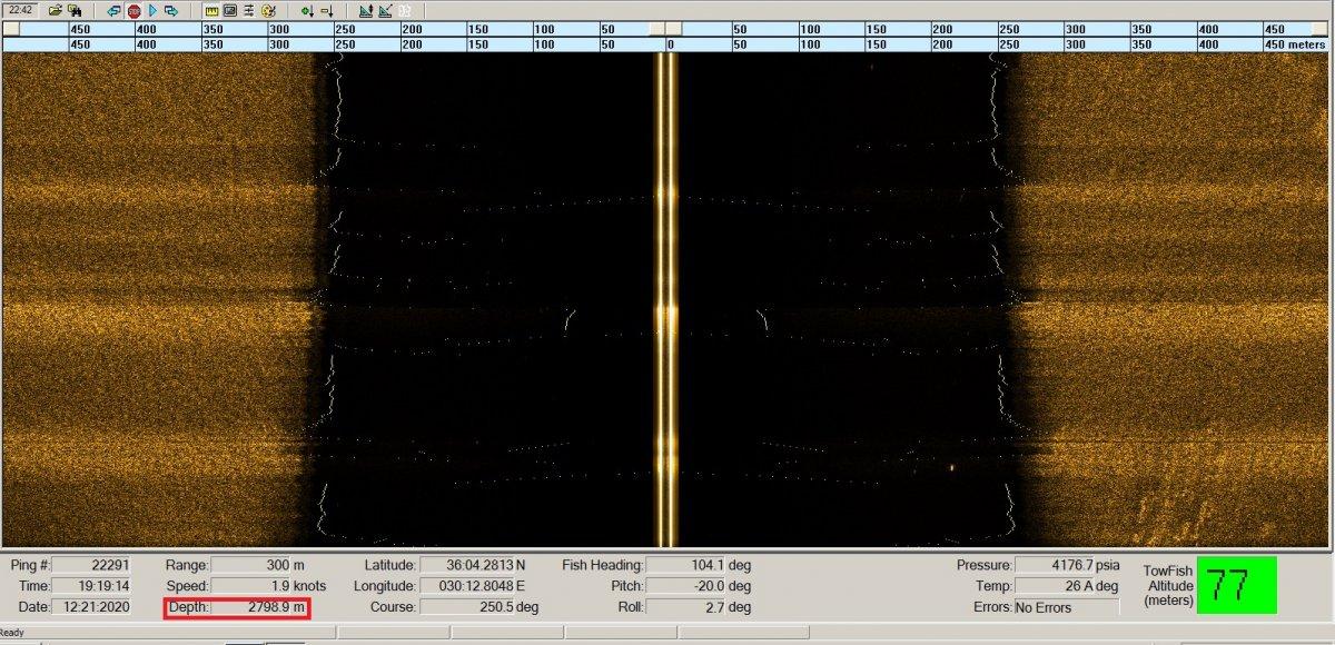 MSB: Cumhuriyet tarihinin en derin sonar görüntüleme operasyonu icra edildi  #4