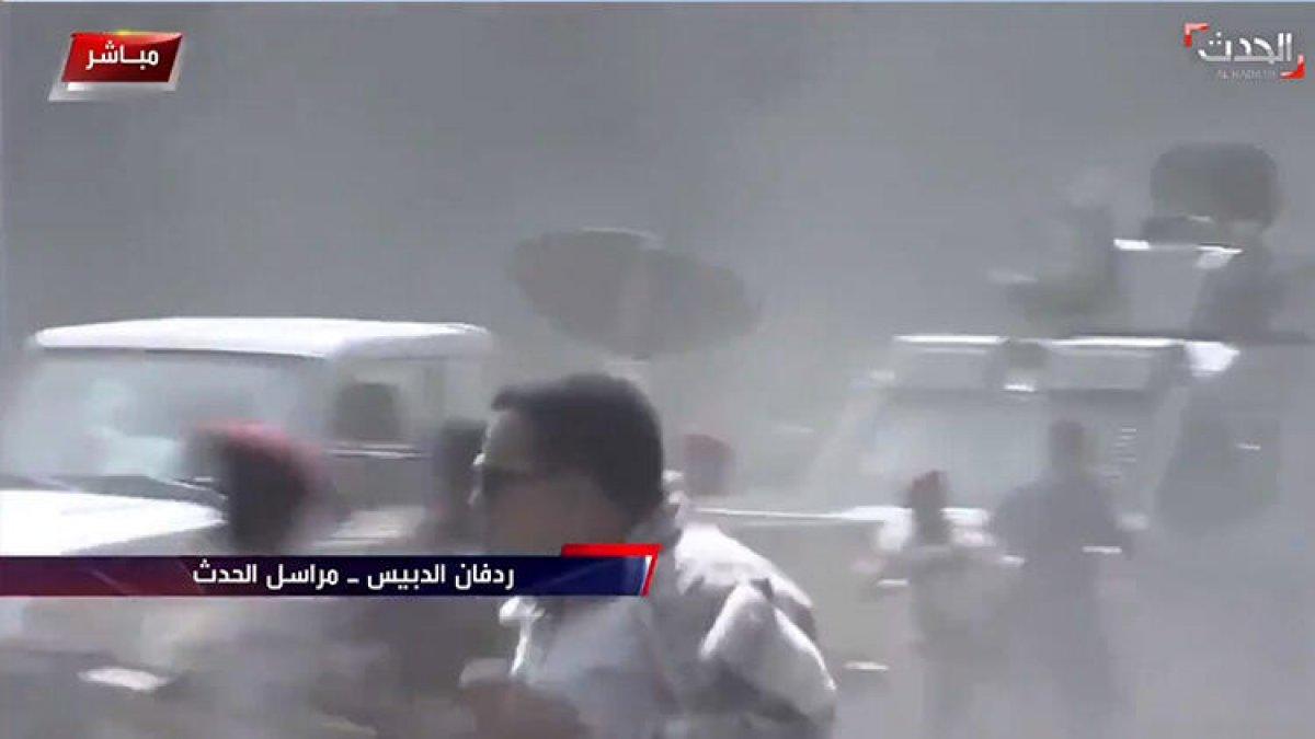 Yemen'deki Aden Havaalanı'nda büyük bir patlama meydana geldi #3