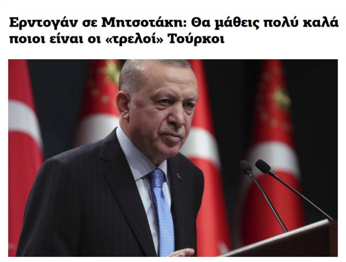 Cumhurbaşkanı Erdoğan ın Kiryakos Miçotakis le ilgili sözleri Yunan basınında #1