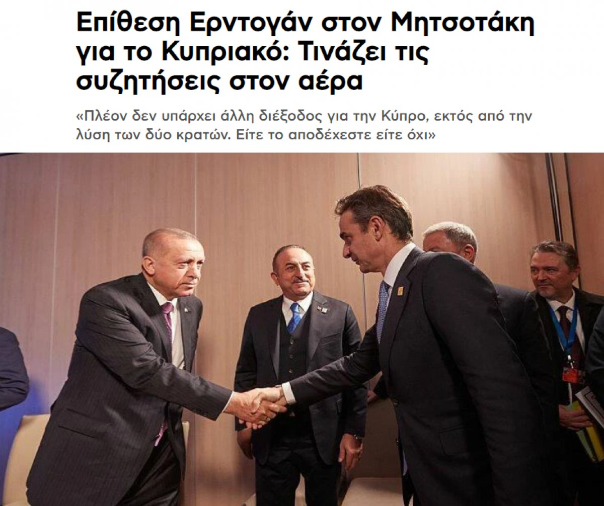 Cumhurbaşkanı Erdoğan ın Kiryakos Miçotakis le ilgili sözleri Yunan basınında #2