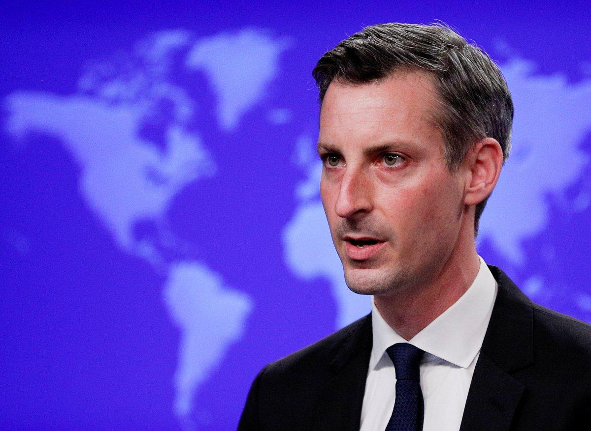 ABD den İsrail e savaş suçu soruşturması açan mahkemeye tepki #1