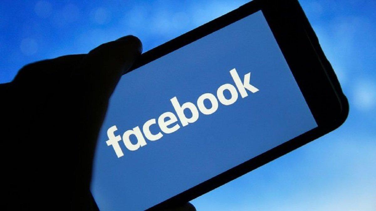Facebook hesabı nasıl silinir? Facebook dondurma ve kapatma işlemleri nasıl yapılır?
