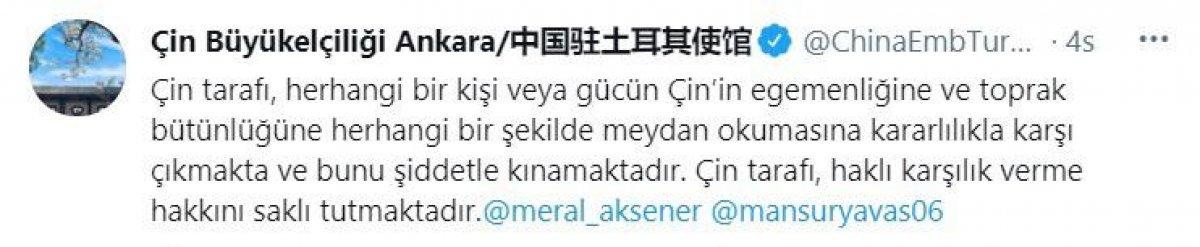 Çin in Ankara Büyükelçisi, Dışişleri Bakanlığı na çağrıldı #1