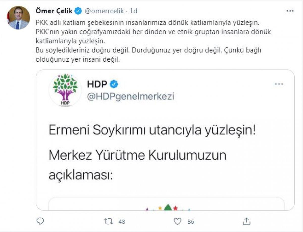 Ömer Çelik ten HDP ye tepki: PKK nın katliamlarıyla yüzleşin #1
