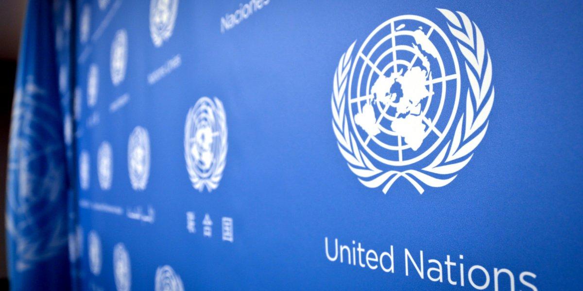 Adalet Bakanlığı nın dijital hizmetlerine Birleşmiş Milletler den ödül #4