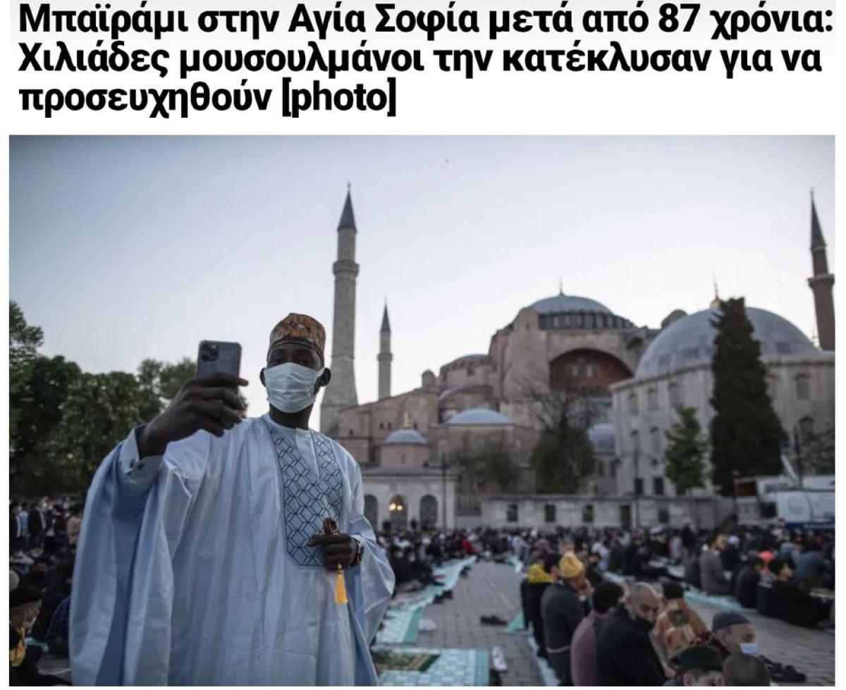 Ayasofya Camii nde kılınan bayram namazı Yunan basınında #6