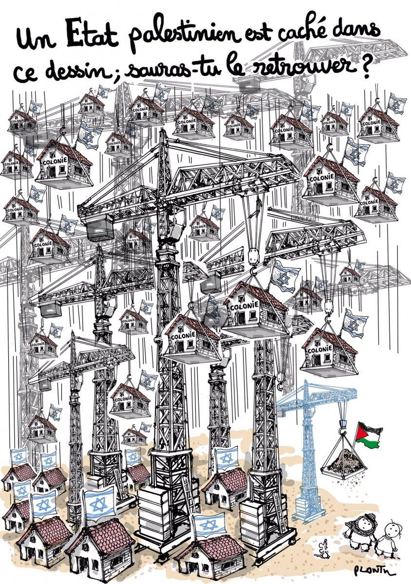 Fransız karikatürist, İsrail in Filistin i işgalini çizdi #1