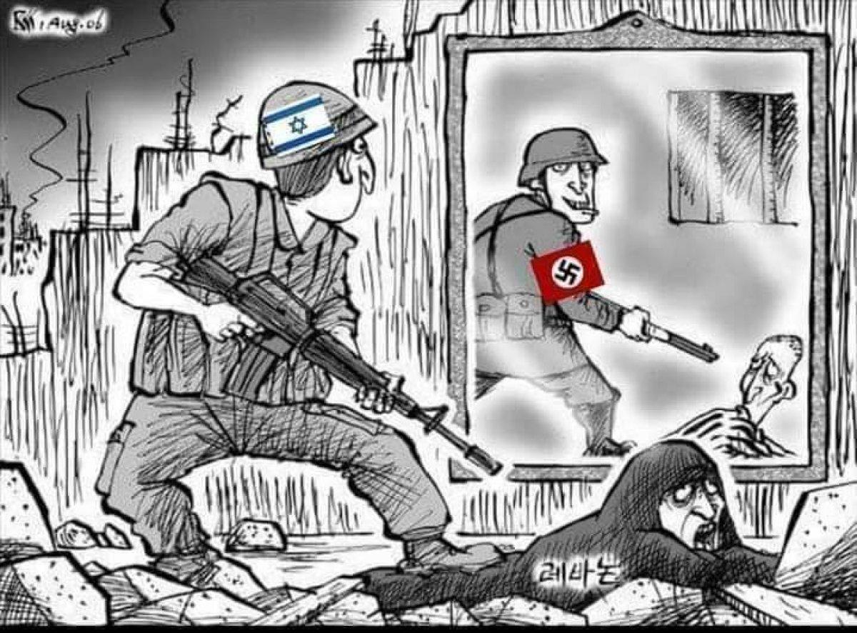 İsrail in Nazi Almanyası ndan farkı olmadığını anlatan karikatür #2