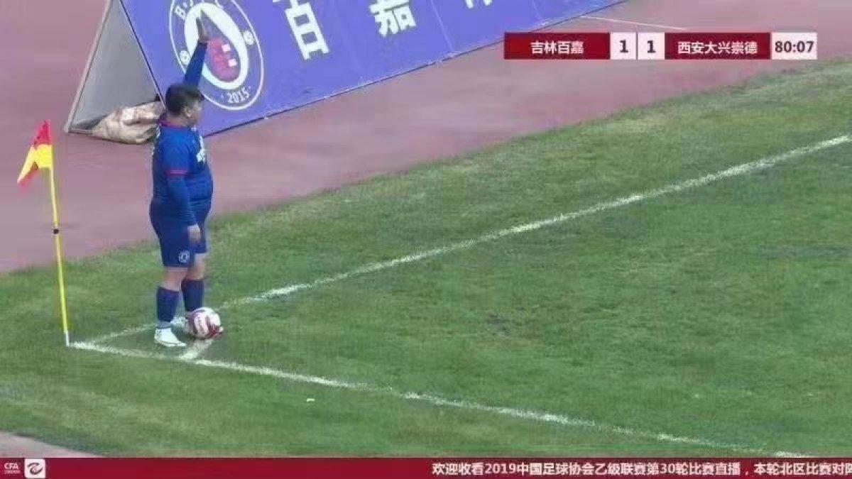Çinli iş insanı He Shihua 126 kilo oğlunu forvet yaptı #1