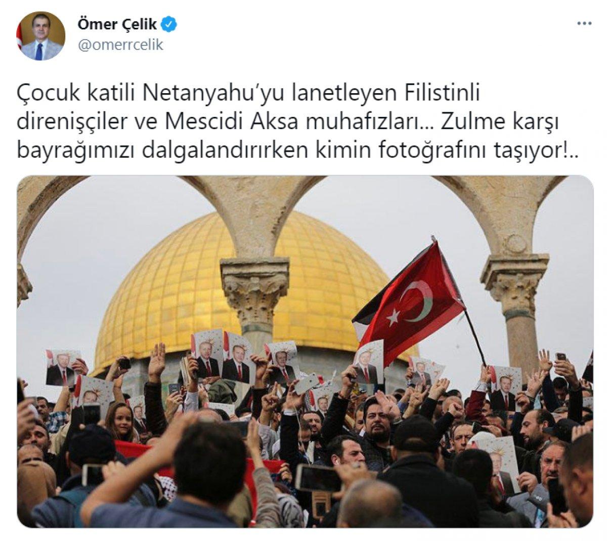 Ömer Çelik, Akşener e fotoğraflarla cevap verdi #2