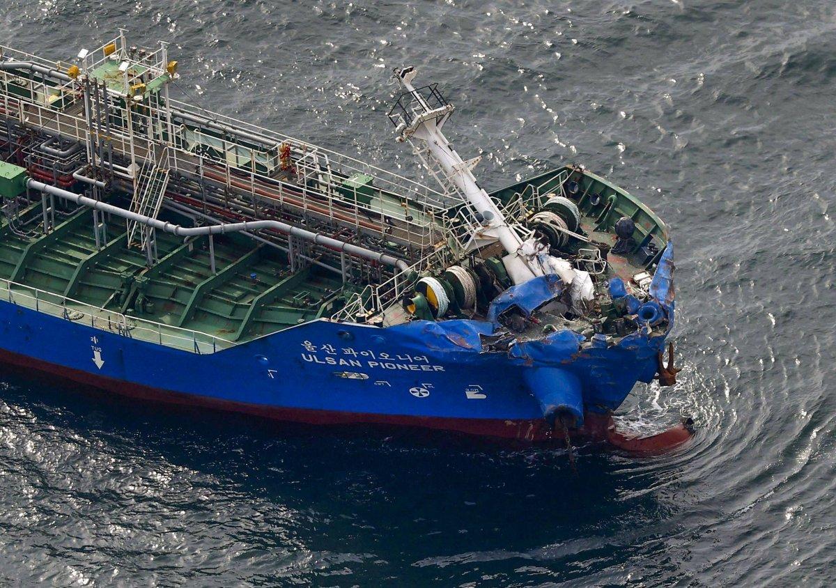 Japonya da kimyasal madde taşıyan tankerle çarpıştı: 3 kişi kayıp #1
