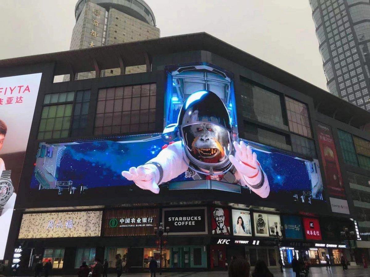 Çin'de 3 boyutlu reklamlar görenleri şaşırtıyor #3
