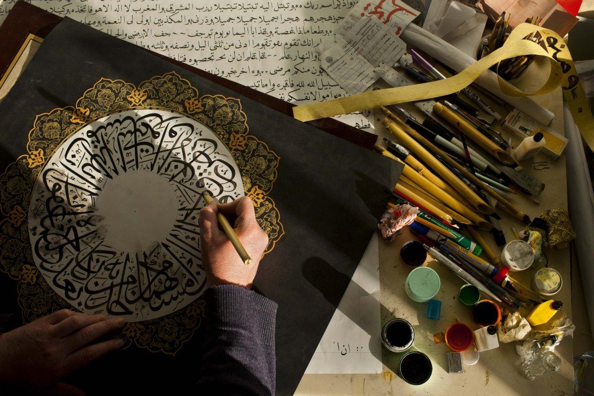 Harflere ruh veren sanat: Kaligrafi #3
