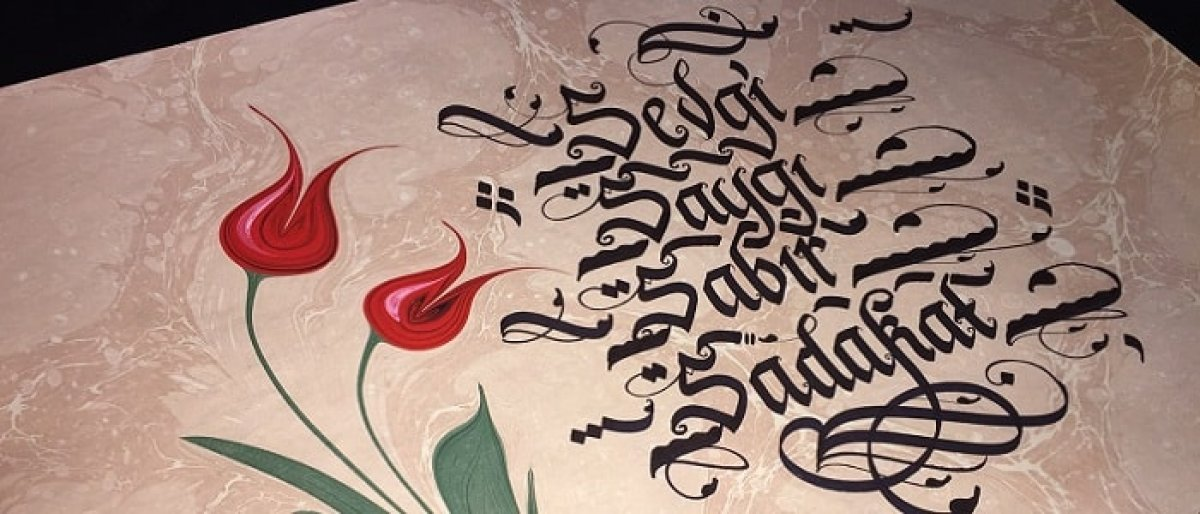 Harflere ruh veren sanat: Kaligrafi #2