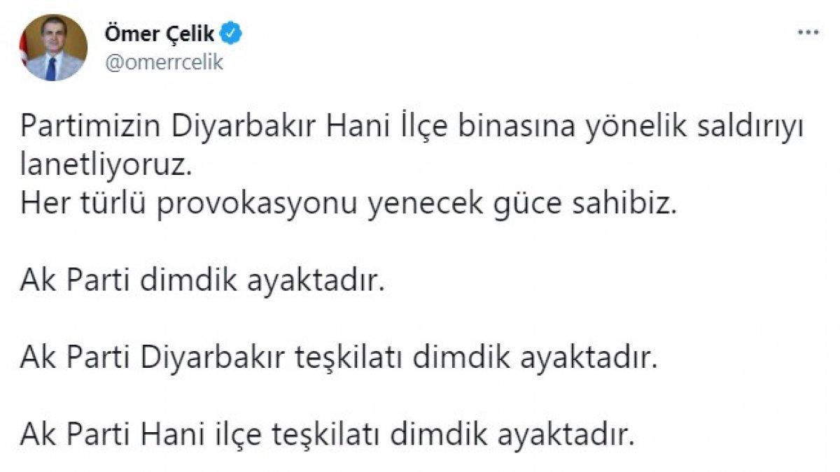 Diyarbakır da, AK Parti Hani ilçe binasına molotoflu saldırı #4
