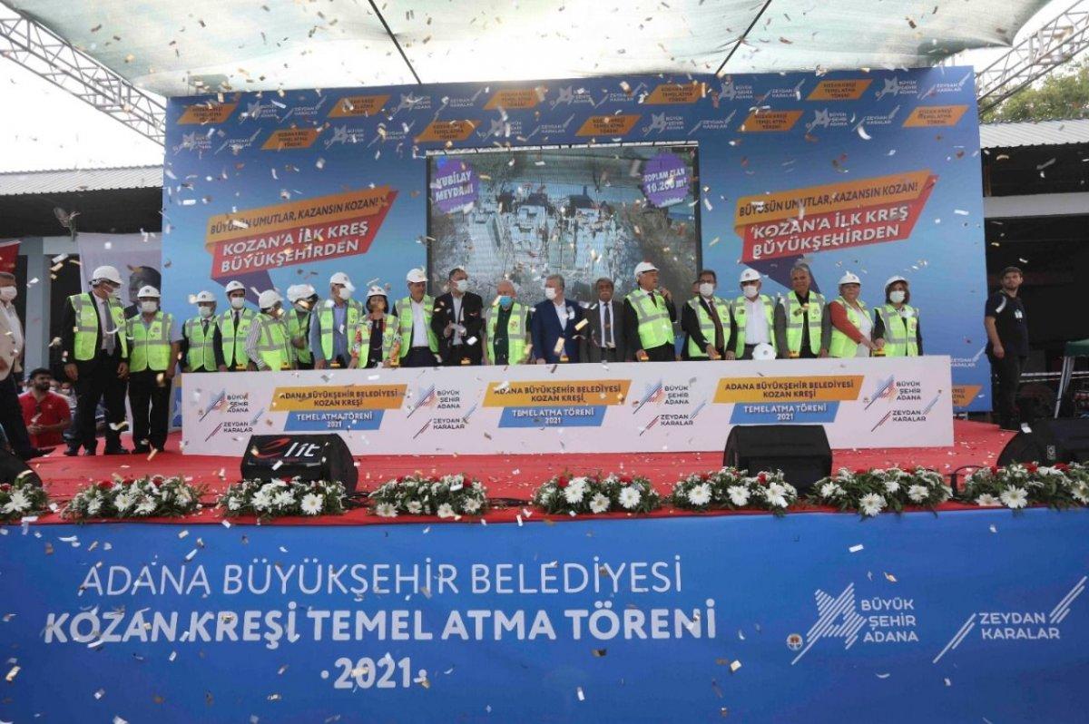 Adana da 10 belediye başkanıyla kreş temel atma töreni #2