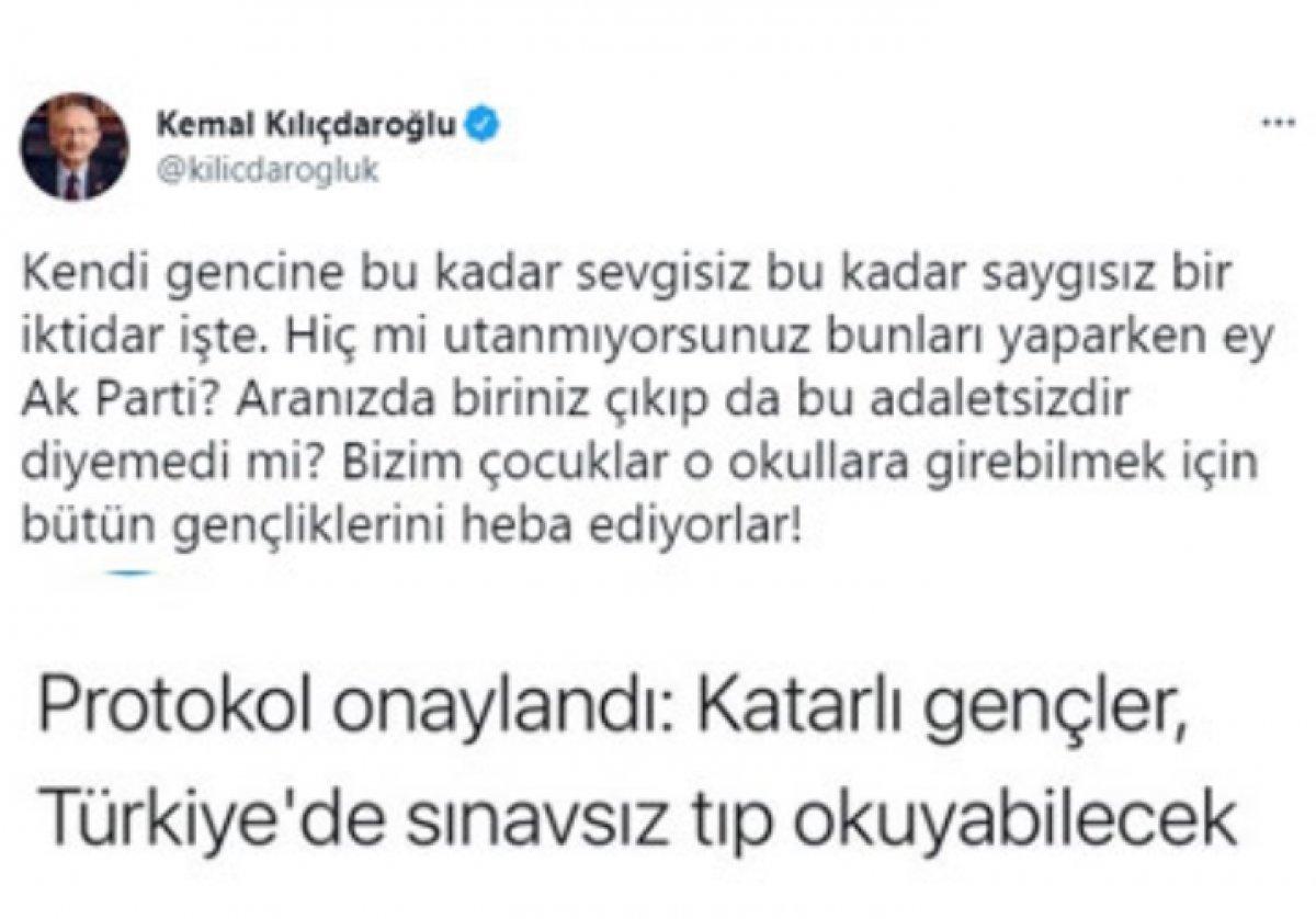 Katar Türkiye de sınavsız öğrenci okutacak iddiası yalan çıktı #1