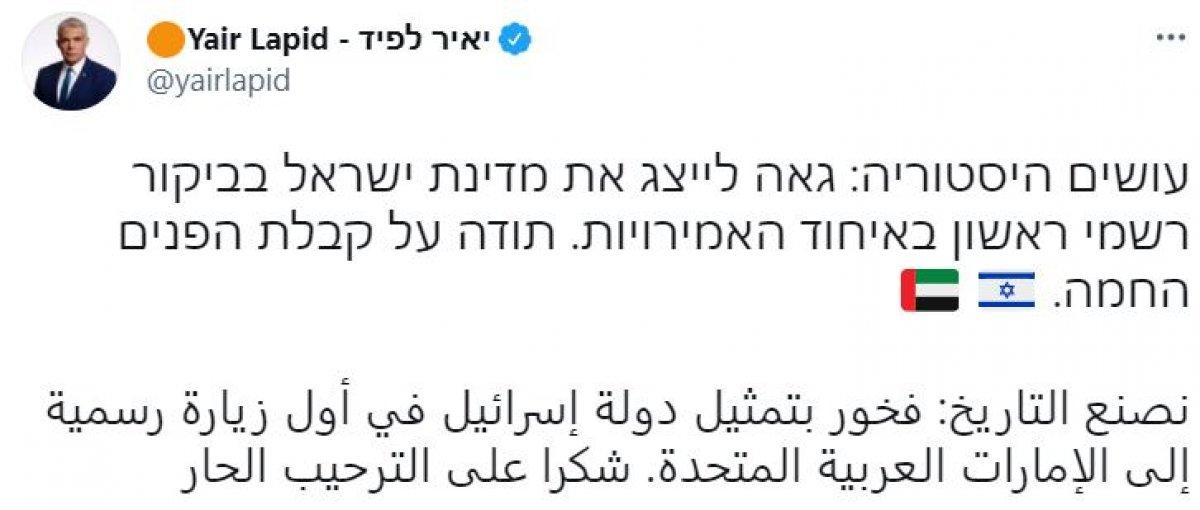 İsrail Dışişleri Bakanı Yair Lapid BAE de #2