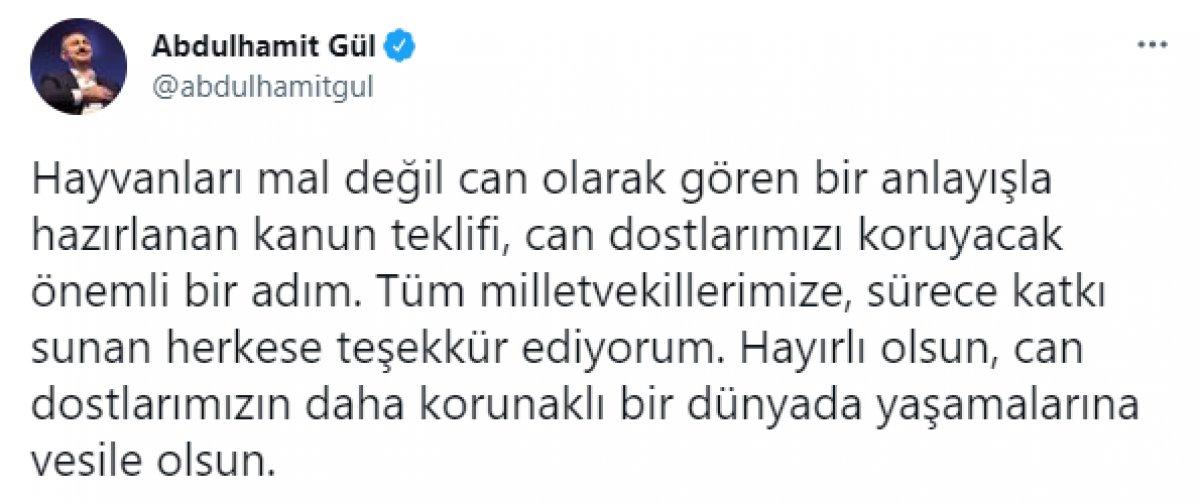 Abdulhamit Gül: Can dostlarımızı koruyacak önemli bir adım #1