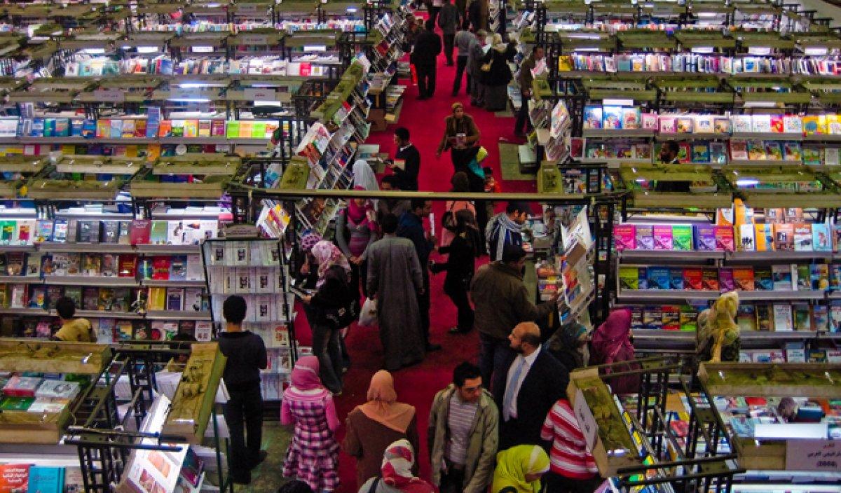 Mısır Uluslararası Kahire Kitap Fuarı, 52 nci kez kapılarını kitapseverlere açtı #1
