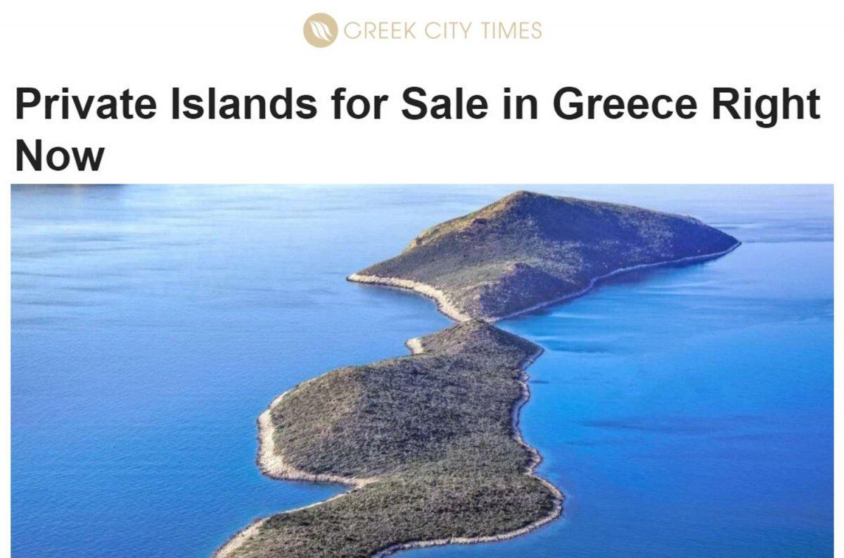 Yunanistan da bazı adalar satışa çıkarıldı #6
