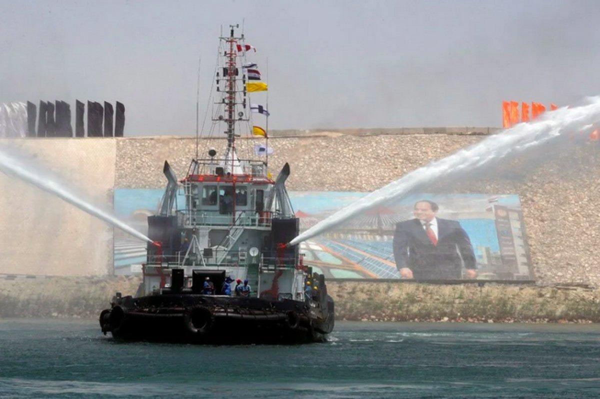 Süveyş Kanalı nı tıkayan  Ever Given  Mısır'dan ayrılıyor #6
