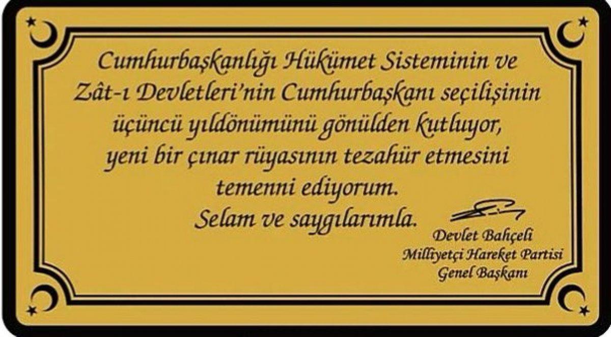 Devlet Bahçeli den Cumhurbaşkanı Erdoğan a yıl dönümü fidanı #1