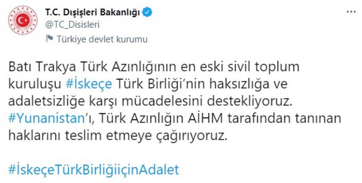 Dışişleri Bakanlığı'ndan Türk azınlığının haklarını tanıması için Yunanistan'a çağrı #2