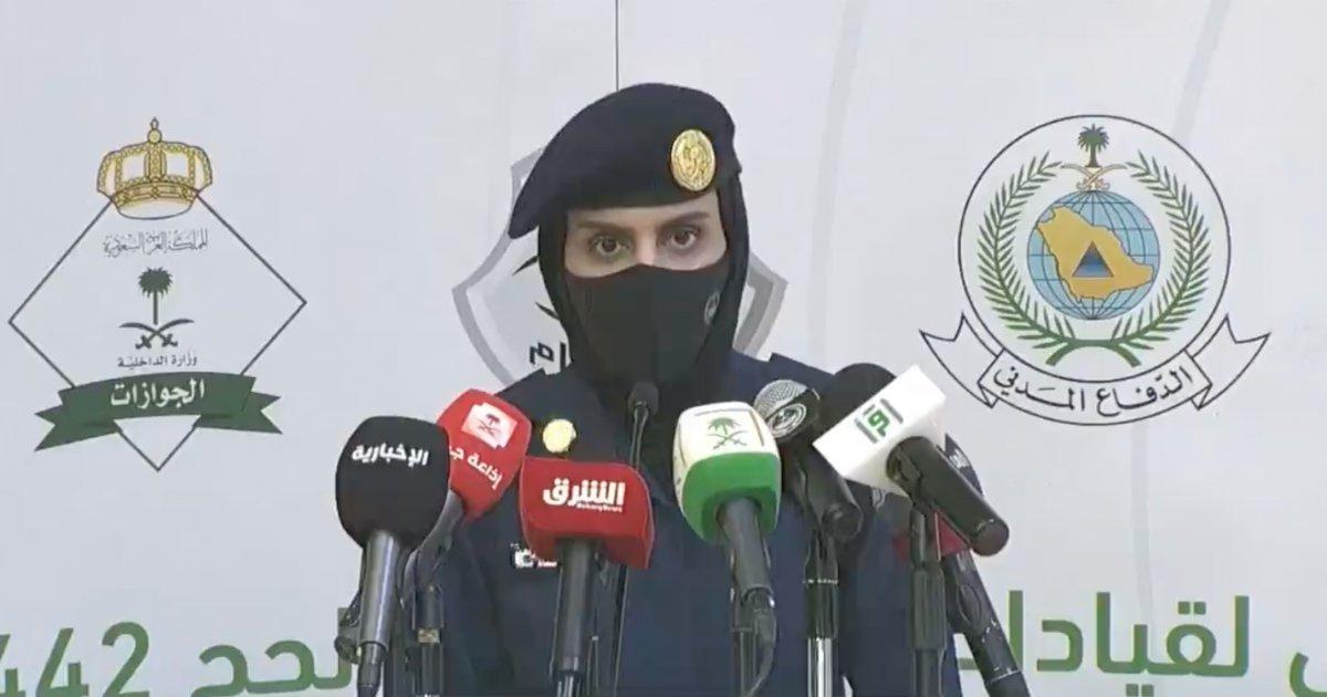 Suudi Arabistan'da ilk kez kadın bir asker basın toplantısı düzenledi #1
