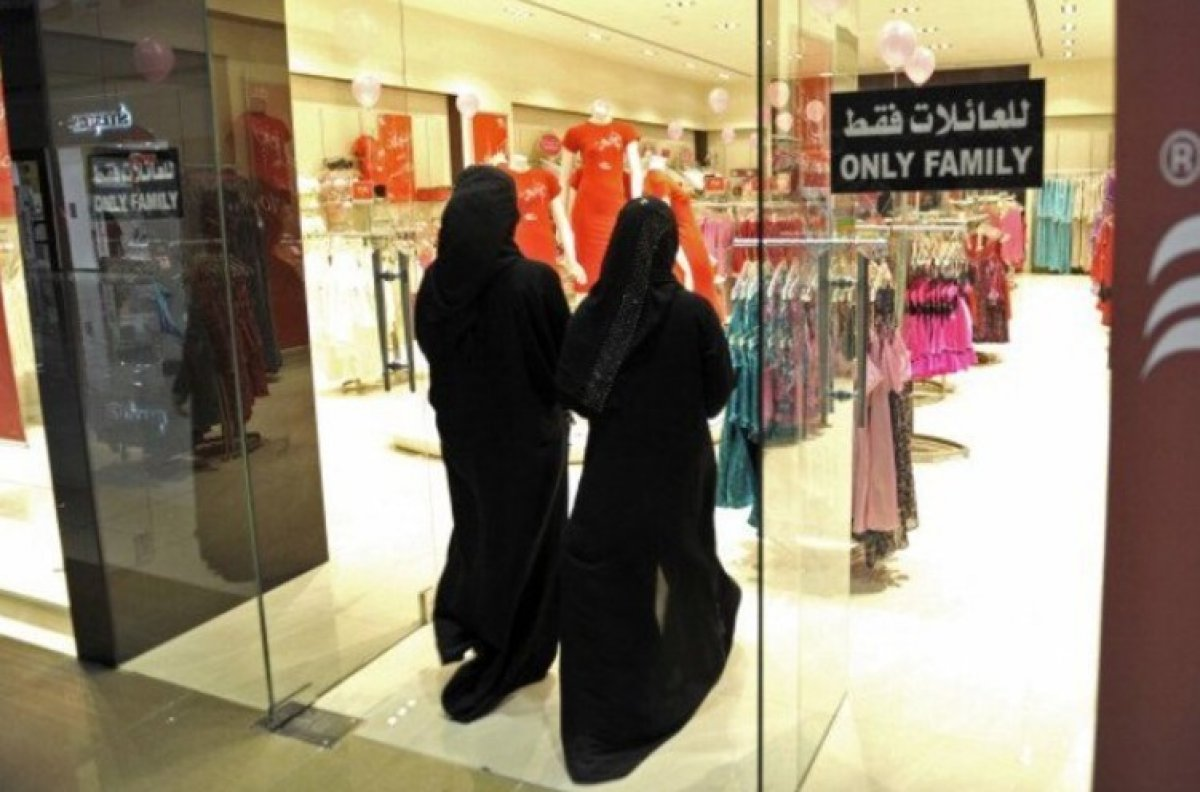Suudi Arabistan hükümeti, mağazaların namaz vakitlerinde açık kalmasına izin verdi #2