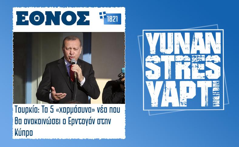 Yunan basını, Cumhurbaşkanı Erdoğan'ın KKTC'de vereceği müjdeye odaklandı