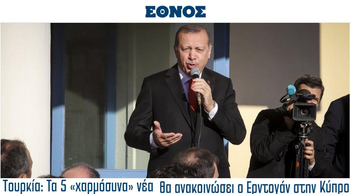 Yunan basını, Cumhurbaşkanı Erdoğan ın KKTC de vereceği müjdeye odaklandı #2