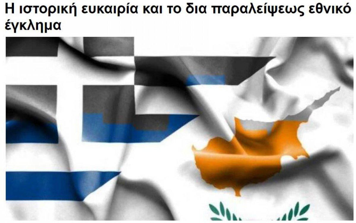 Yunan basını: Kıbrıs ın Türkiye nin kontrolüne geçmesi İsrail in kabusu olur #2
