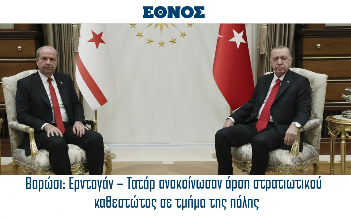 Maraş açılımı, Yunan basınını rahatsız etti #1