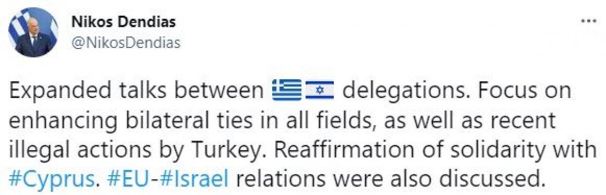 İsrail ile Yunanistan arasında Kıbrıs görüşmesi #3