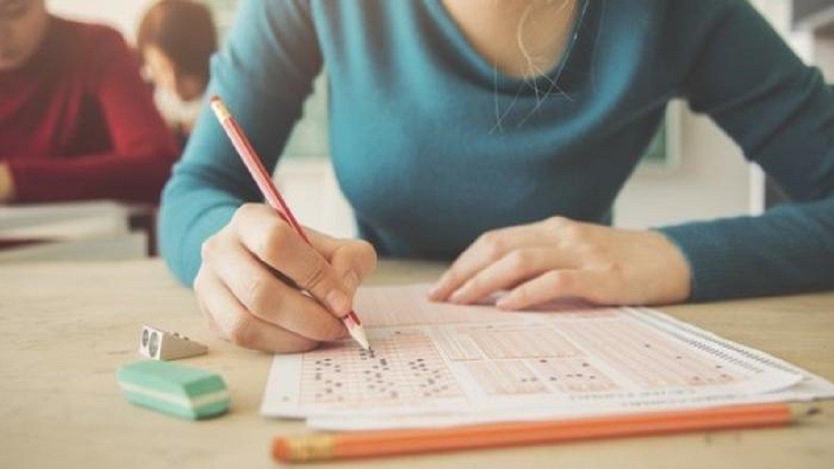 KPSS ÖABT sınav giriş yerleri açıklandı: 2021 KPSS ÖABT sınav giriş belgesi sorgulama ekranı #1