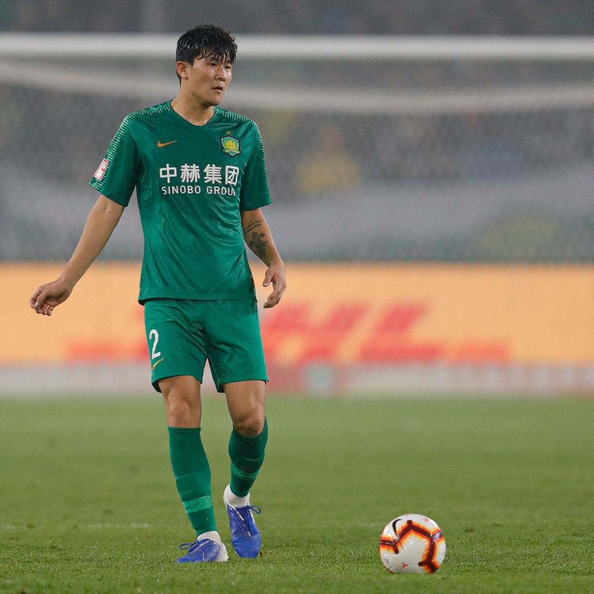 Fenerbahçe, Koreli futbolcu Min-Jae Kim i açıkladı #1