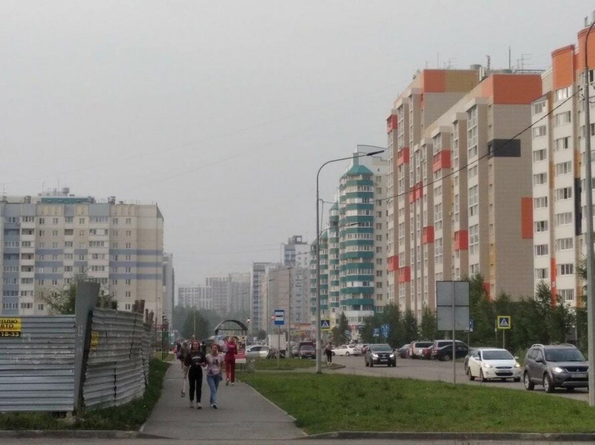 Sibirya daki orman yangınları yerleşim yerlerine ilerliyor #4