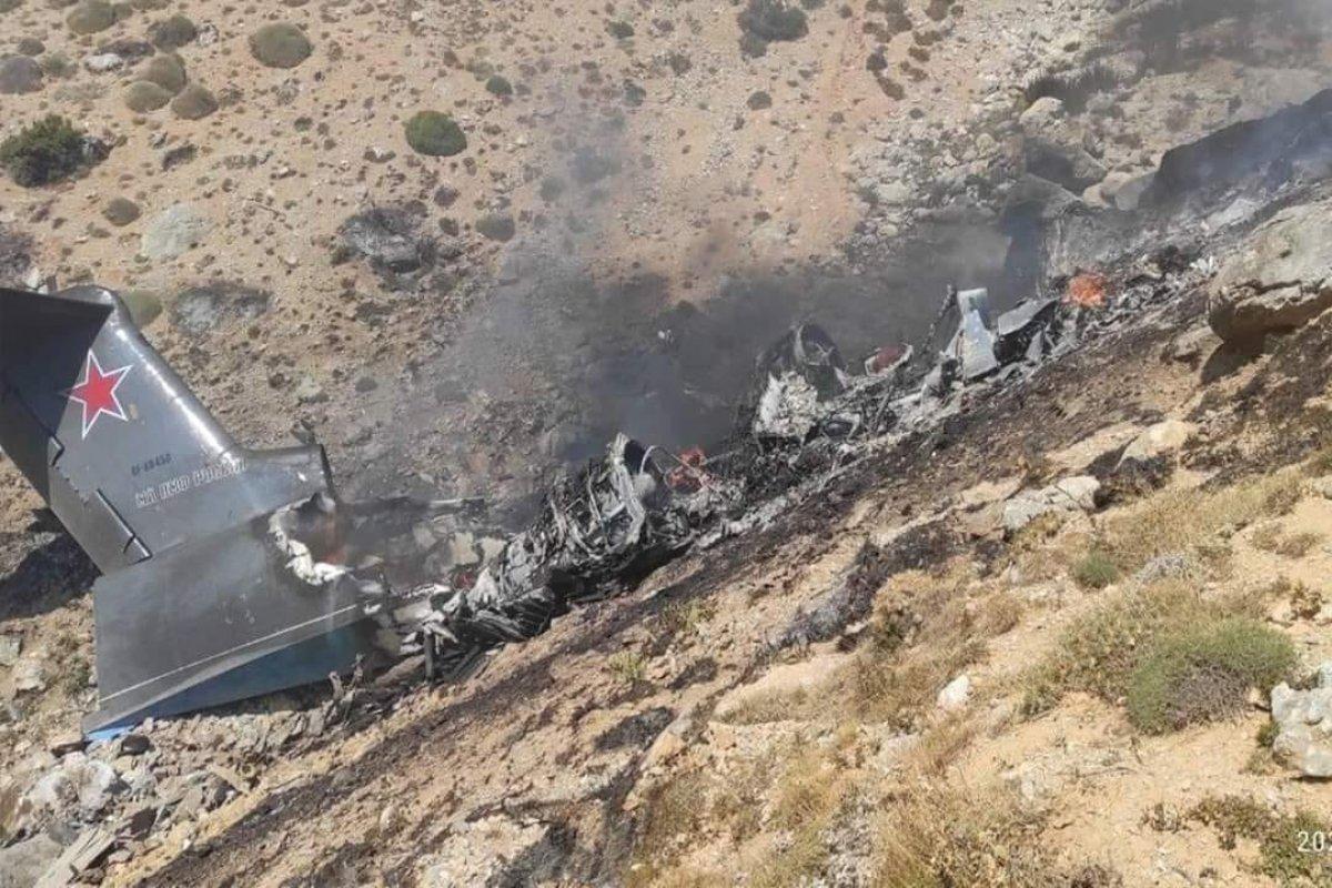 Kahramanmaraş ta yangın söndürme uçağının çakılma anı #2