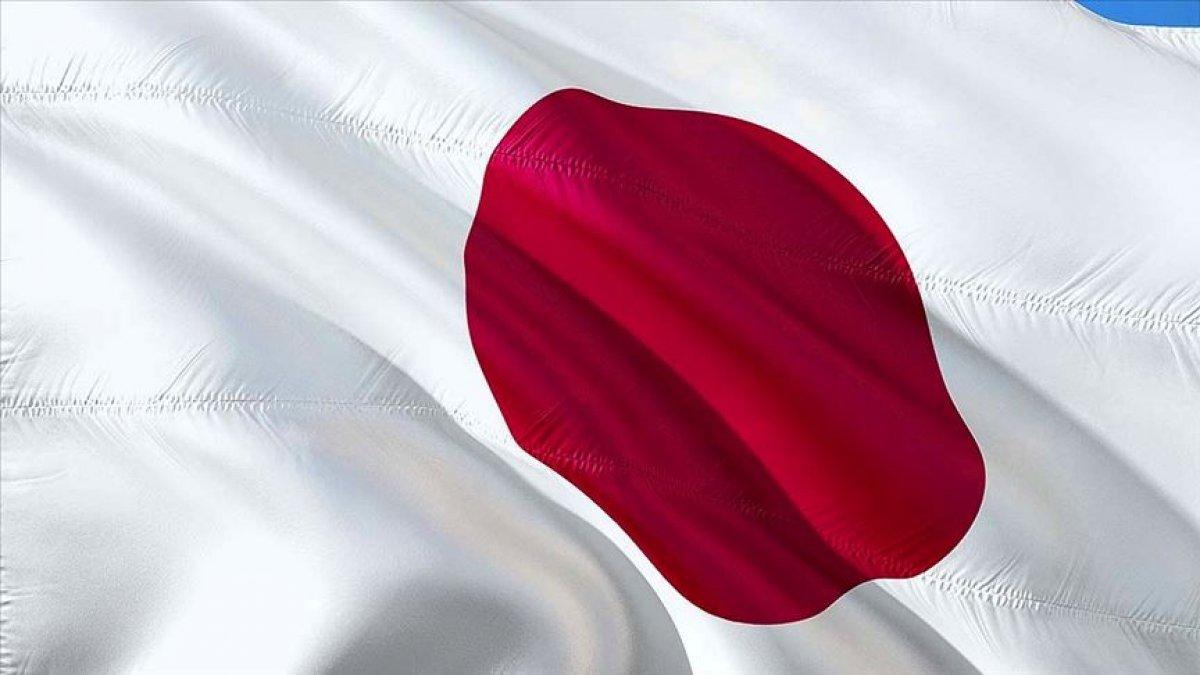 Japonya da nükleer santralde sızıntı endişesi #1