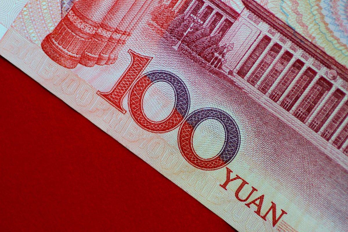 Çin Merkez Bankası politika faizini sabit bıraktı #1