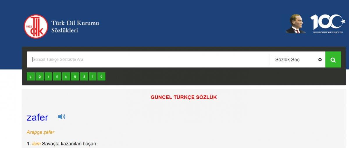 Ümit Özdağ, partisinin adını Arapçadan seçti #1