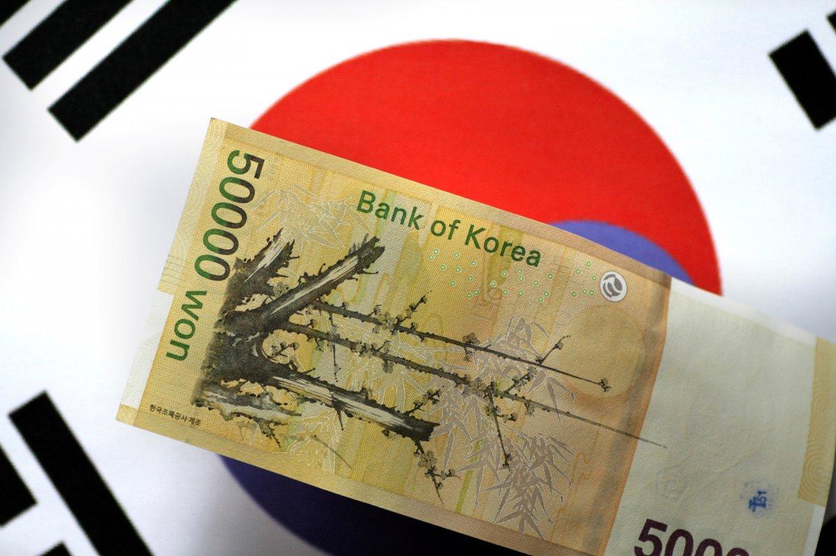 Güney Kore Merkez Bankası faiz artırımına gitti #1