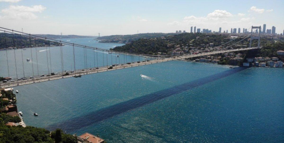 Ulaştırma ve Altyapı Bakanlığı ndan FSM Köprüsü açıklaması #1